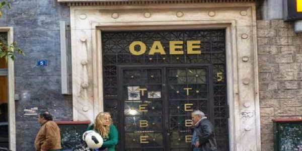 ΟΑΕΕ. Εμπρόθεσμη πληρωμή του 1ου διμήνου 2015.
