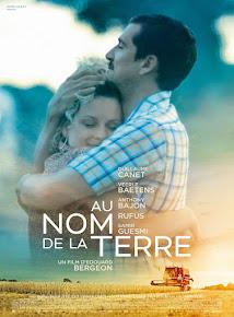 Prochain film : Foyer des Campagnes avec La Récré