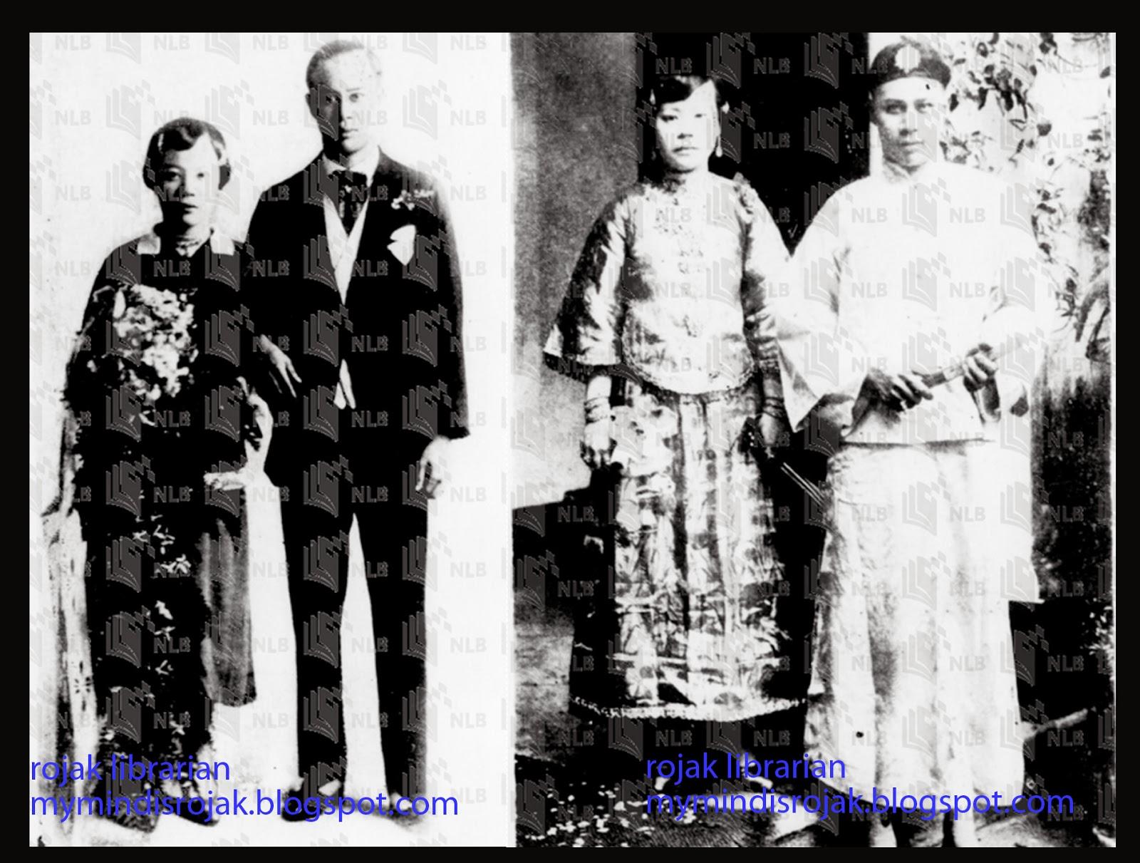Ngo Beng Huat and Miss Mary Tan