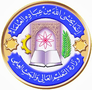 Website of the Ministry of Higher Education and Scientific Research, Iraq