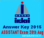 IRDA Answer Key 2015, IRDA Assistant Exam Key 20th August 2015, IRDA Assistant Paper Solutions 2015 will be announce today any moment. irda.gov.in Answer Key 2015, IRDAI Assistant Exam Question Papers 2015, IRDA Solved Question Paper 2015