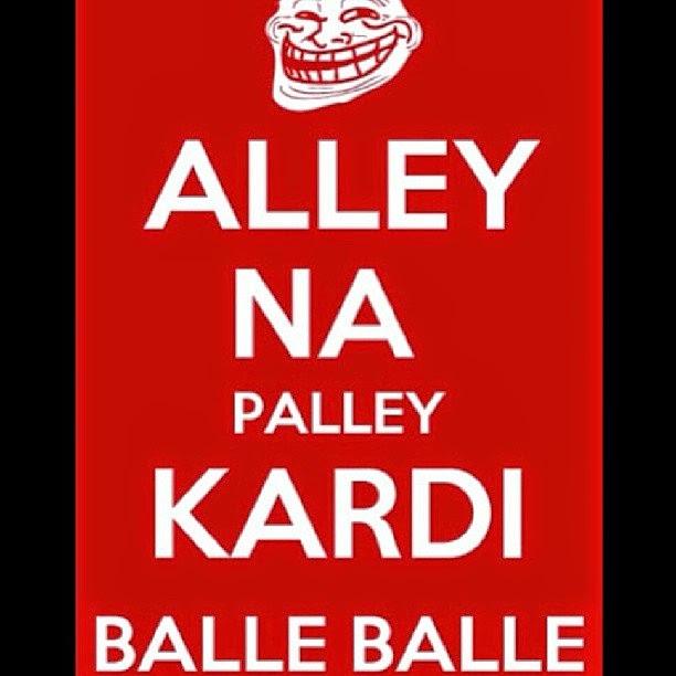 Alley Na Palley - Kardi Balle Balle - DesiUnit