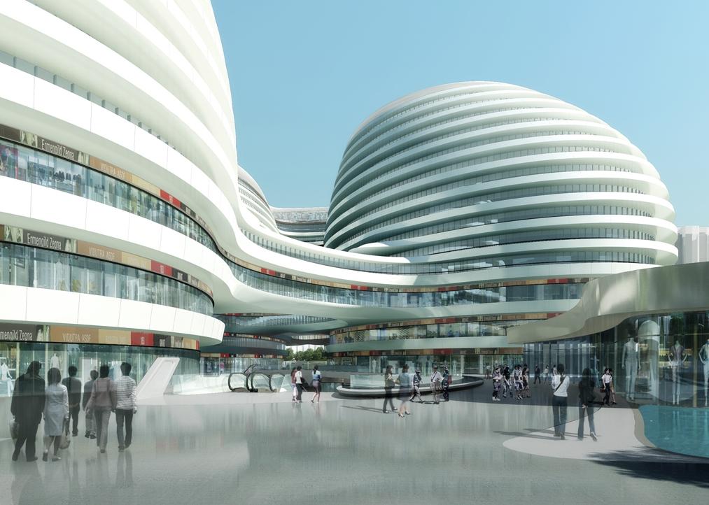 Arquitectura quantumm soho galaxy por zaha hadid for Arquitectura zaha hadid