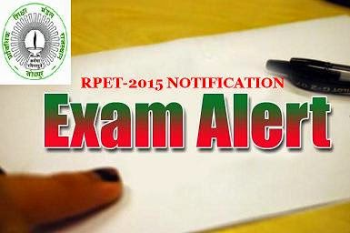 RPET-2015 Notification