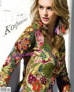 Журнал мод № 558 2012 Кофточки<br />