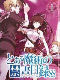 Toaru Majutsu no Index SS: Kanzaki