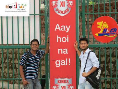 Gaurav and Gagan at Stadium entrance