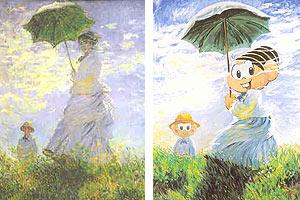 Artes Estratégias de ensino Obra de Monet Mulher com Sombrinha