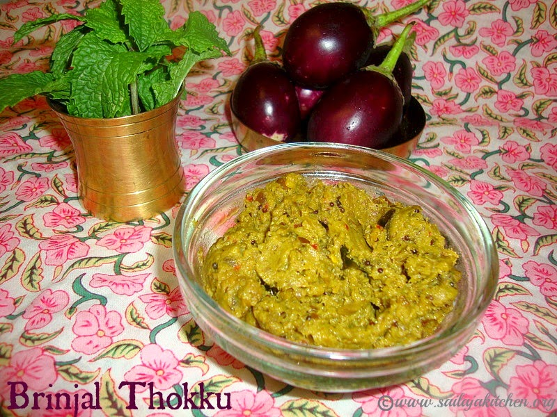 images for Brinjal Thokku Recipe / Kathirikai Thokku Recipe