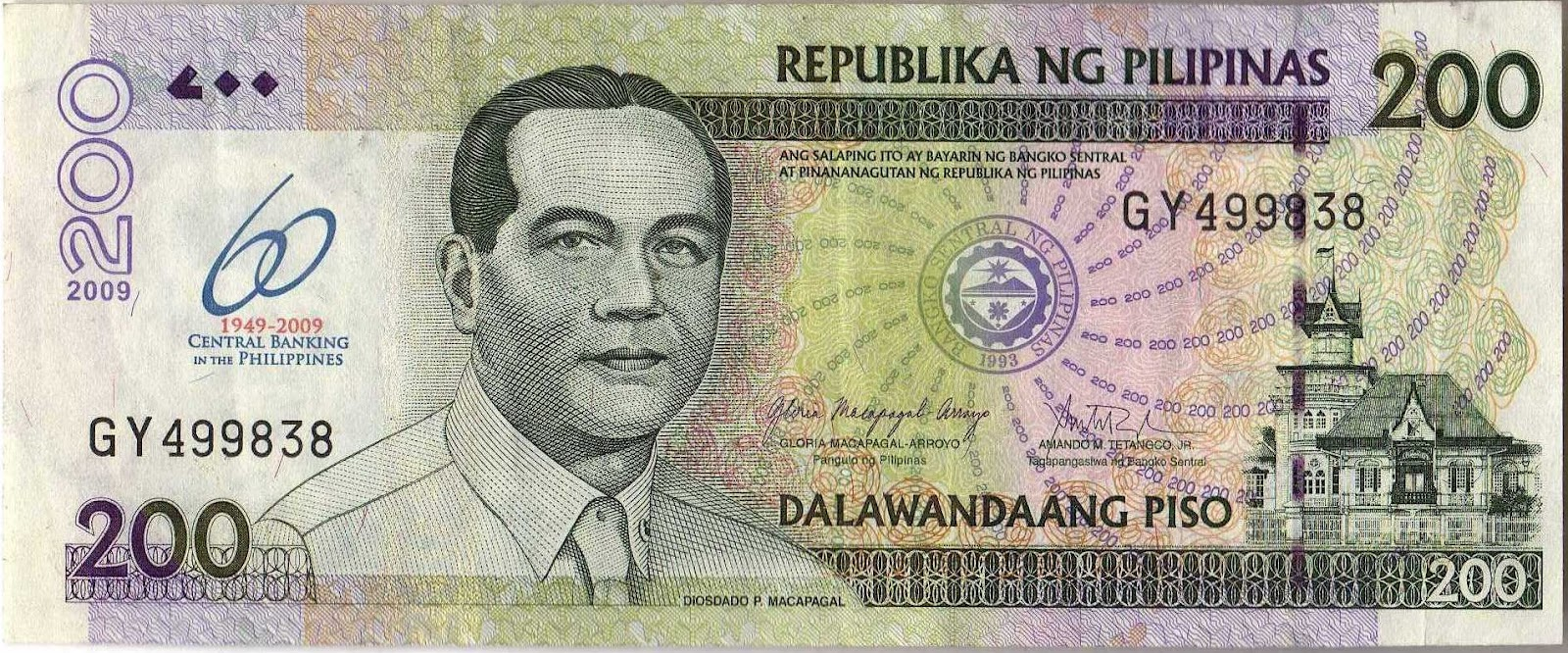 Pinoy Pop Culture: Notes on the New 20-Peso and 200-peso ...