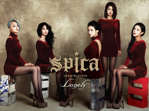 SPICA Lonely
