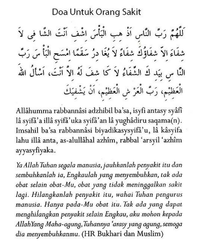 Doa Mendoakan Orang Sakit Dari Jauh Agar Cepat Diberi Kesembuhan
