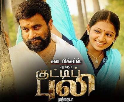 watch online kutti puli 2013 tamil full movies dvd