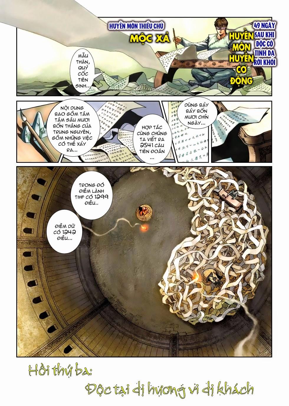 Thần Binh Tiền Truyện 4 - Huyền Thiên Tà Đế chap 3 - Trang 2