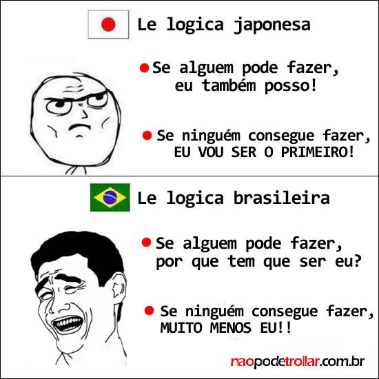 brasileiro, logica, vagabundo, primeiro, first, nonsense, transformice, transformice ?, WTF que voce escreveu ? o.o