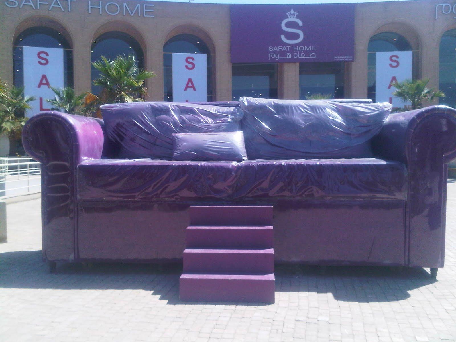 Safat Al Ghanim Furniture Store
