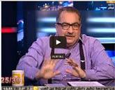 برنامج 25/30  -- مع إبراهيم عيسى - حلقة يوم الأحد 21-9-2014