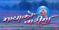 Nepali Movie - Mayako Barima