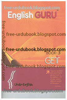 English guru books