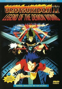 Urotsukidoji II Legend of the Demon Womb Episode 1 English Subbed