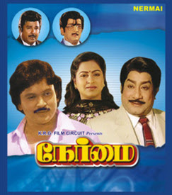 Nermai 1985 Tamil Movie Watch Online