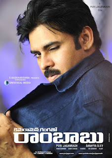 Cameraman Gangatho Rambabu Movie Online