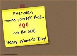 या महिला दिवस 2015 रोजी महिला सक्षमीकरण मोफत कोट पाठवा
