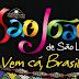 São João do Meu Maranhão 2012