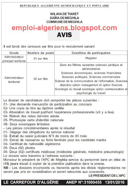 إعلان عن مسابقة توظيف في بلدية مغيلة ولاية تيارت جانفي 2016