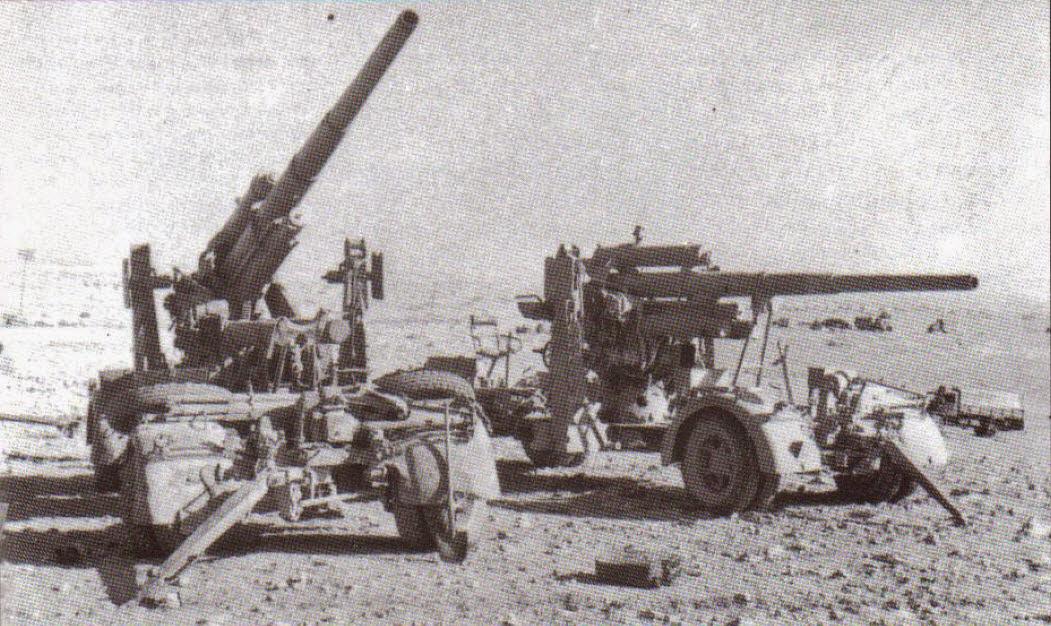 зенитное орудие вермахта фото мм 88