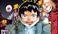 Hachi, Shokugeki no Soma, Yoshiyuki Nishi , Classement, Weekly Shonen Jump, Shueisha, Manga, Actu Manga,