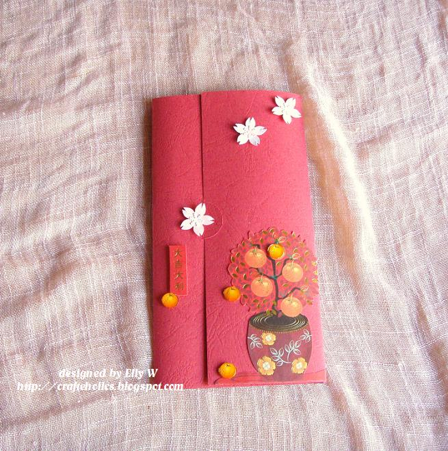 Craft home for craft lovers cny cards aka ang pow 39 s cover for Ang pow decoration craft work