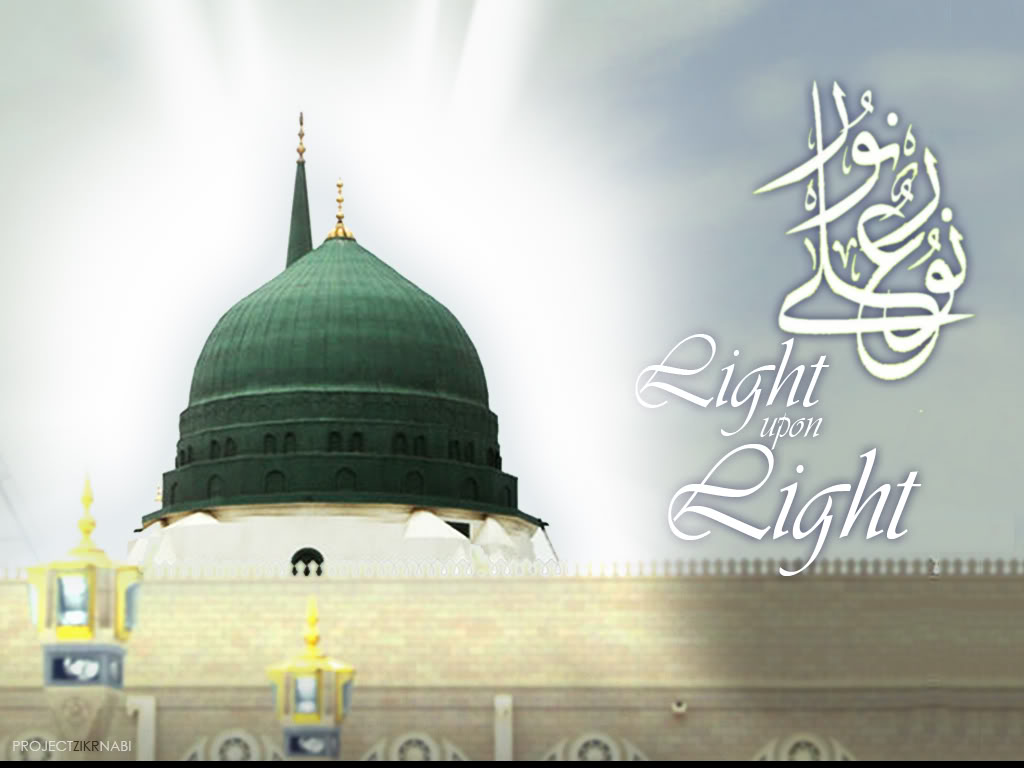 Makkah Madina