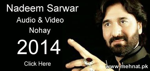 Nadeem Sarwar 2014 Noha Album Mp3 Mp4 Download « Daily Jobs in
