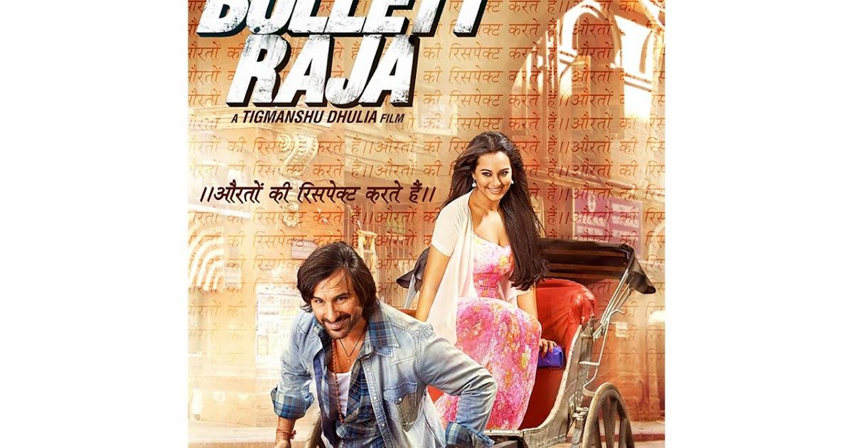 Bullet Raja 2013 Movie Mp3 Songs Download