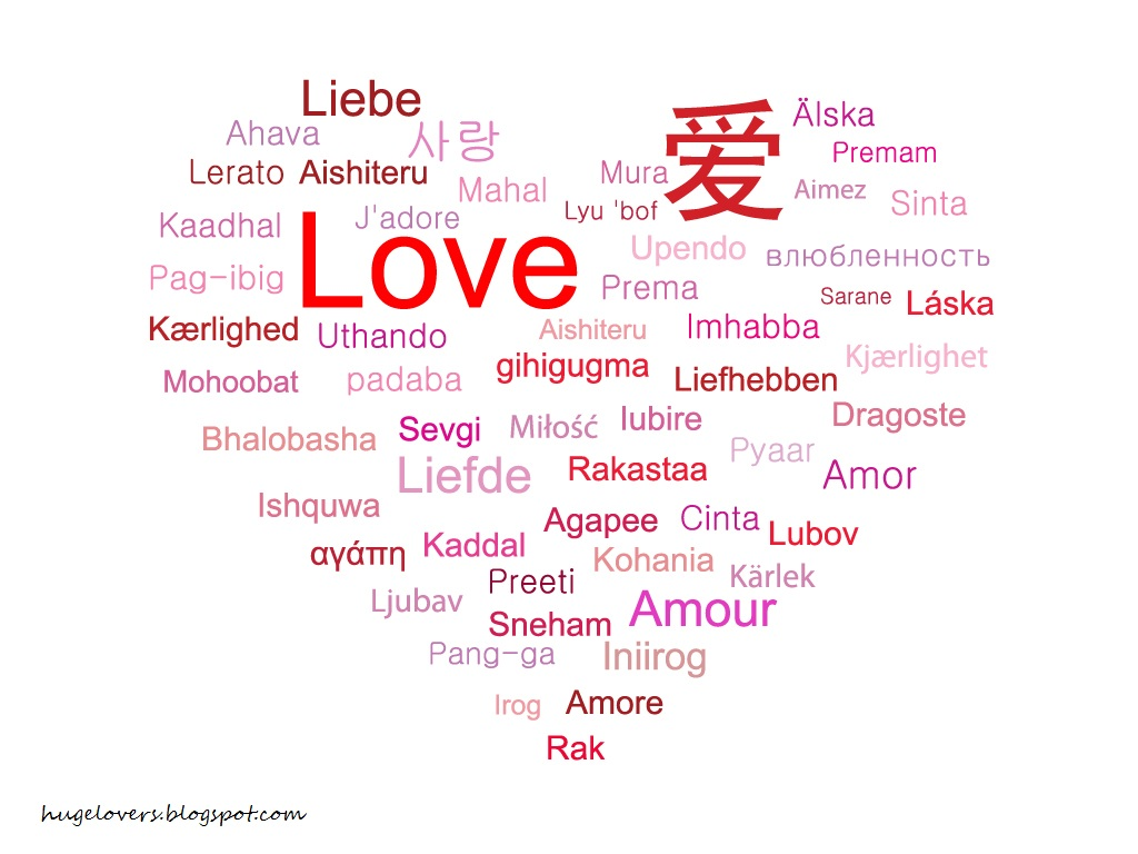 huge lovers quotes march 2013