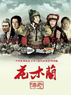 Huyền Thoại Hoa Mộc Lan Full ... -  Legend Of Hua ...