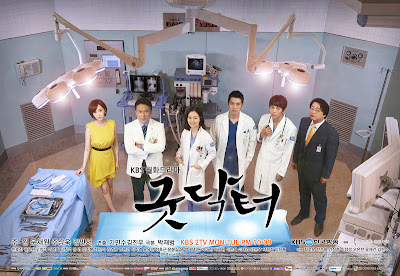 Good Doctor Poster Subtitles Good Doctor 굿 닥터 [Korean Drama 2013]