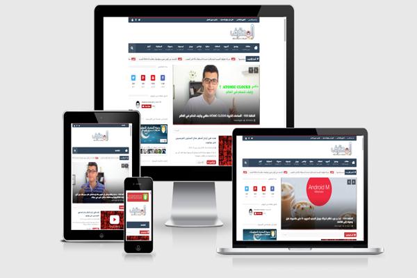 موقع يتيح لك امكانية معرفة هل موقعك متوافق مع جميع الأجهزة أم لا !