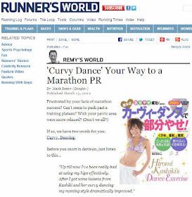 カーヴィーダンスでマラソン自己ベスト更新!