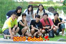 2010 沙巴歡樂行