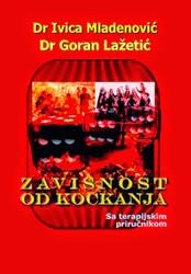 Mladenović I, Lažetić G. ZAVISNOST OD KOCKANJA. Čigoja štampa, 2014.