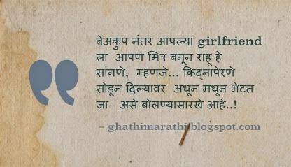 Matri Marathi Shayari 2