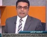 برنامج  صباح أون مع باسل عادل حلقة  الجمعه  27-2-2015