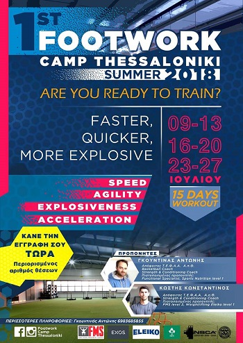 1st Footwork Camp Thessaloniki 2018