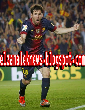 Lionel Messi play maker of FC Barcelona
