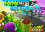 jugar plants vs Zombies China edition