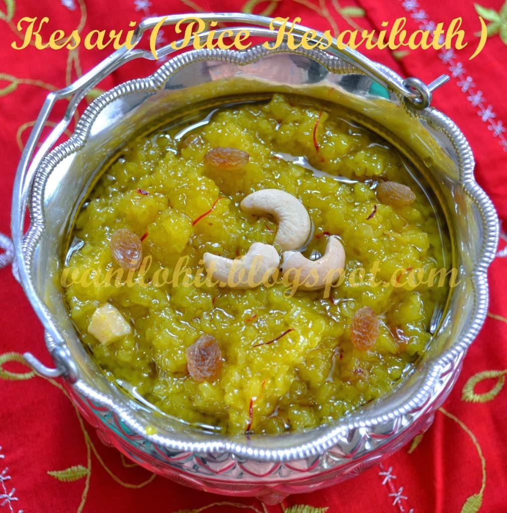 rice kesari bath