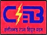 CSPHCL Recruitment 2015