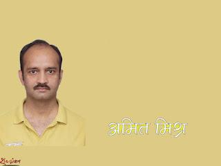 कहानी : मंसूर - अमित मिश्र, भारतीय प्रौद्योगिकी संस्थान कानपुर (IIT Kanpur) #शब्दांकन